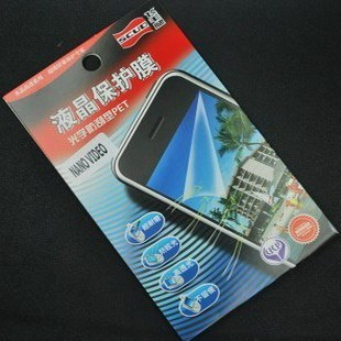 Scud genuine sony ericsson c905 c905 original ar film screen protective film of high permeability
