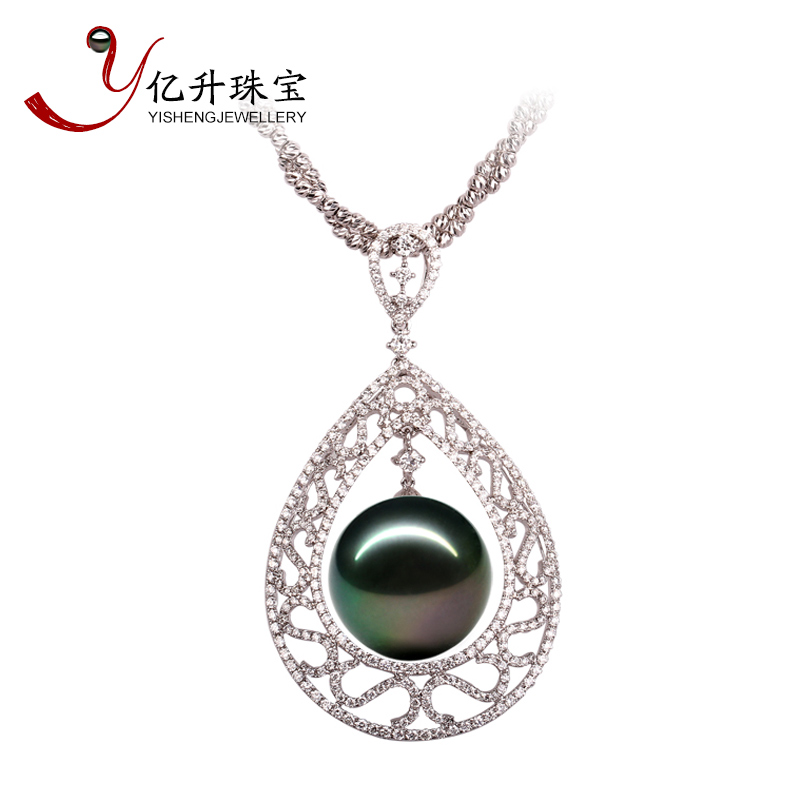 Sea black pearl pendant necklace k gold diamond black pearl pendant tahitian black pearl pendant