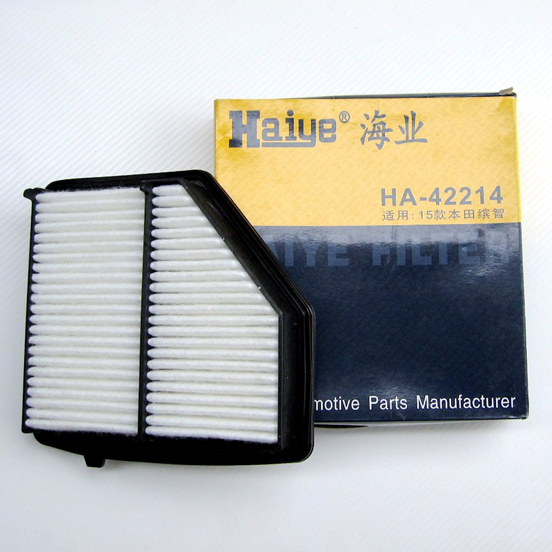 Sea industry maintenance three filter honda xr-v bin chi xrv 1.5 1.8 air filter air filter air filter style