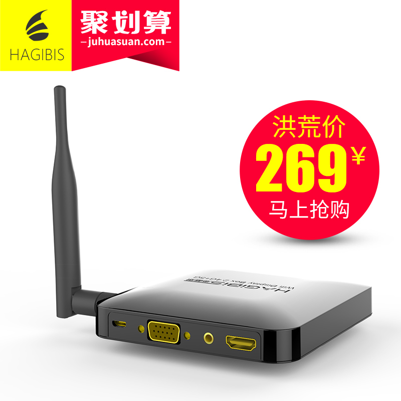 Sea prepare think vga + hdmi wireless device with the screen airplay miracast push treasure flood video audio and video transmission