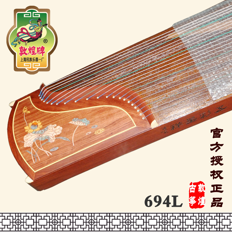 [Sea] sound piano distributor in shanghai shanghai national musical instruments factory dunhuang guzheng 694l dunhuang authentic cheap