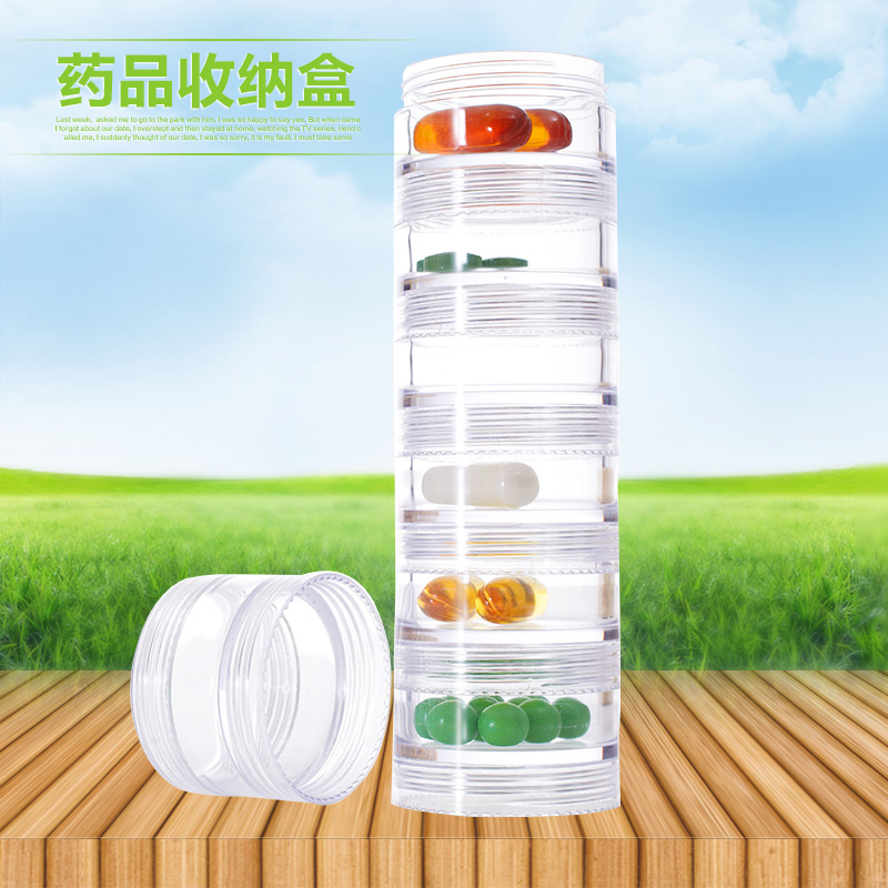 Sealed mini portable kit one week cute removable plastic round box storage box small box packing boxes of health care products