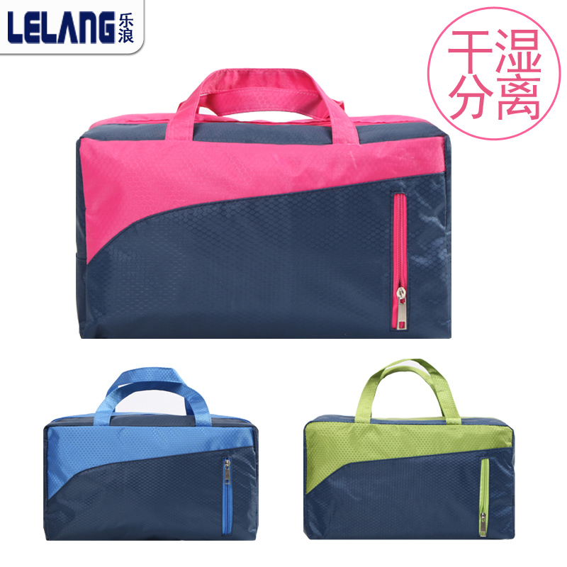 7fa92ba8b5 Get Quotations · Seaside resort swimming equipment swimming bag waterproof  beach bag sports bag storage bag of wet and