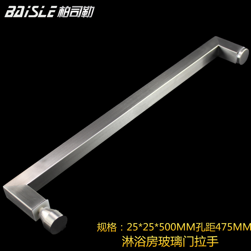 Secretary bo le stainless steel glass door handle shower handle bathroom glass door handle square tube handle