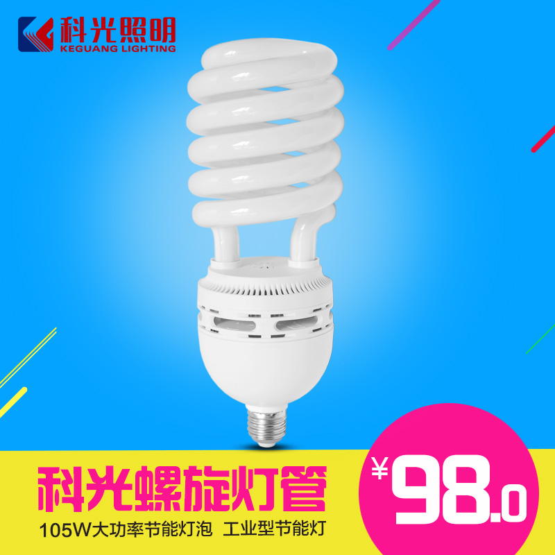 Section lighting spiral energy saving lamp spiral w industrial energy saving light bulbs e27 screw high power energy saving light bulbs