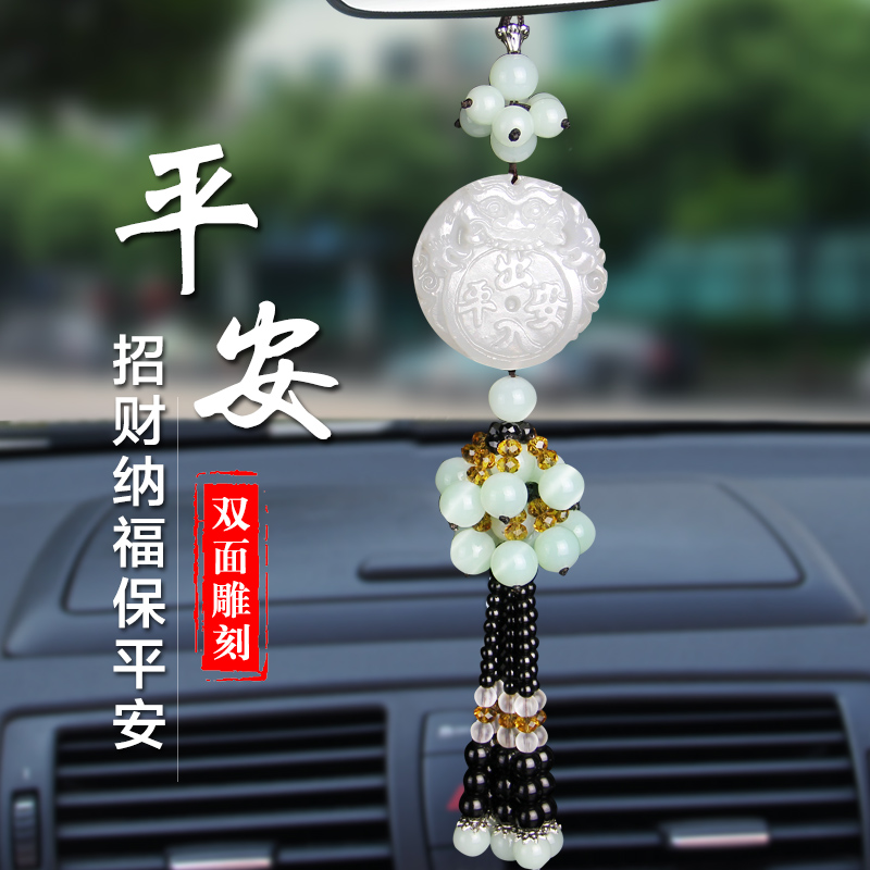China Rearview Mirror Ornaments China Rearview Mirror Ornaments