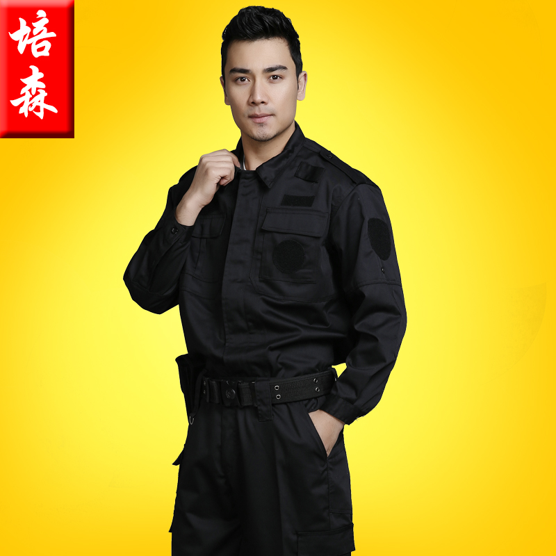 Security training uniform suits men's spring and autumn long sleeve black security uniforms overalls spring gifted clothing customization