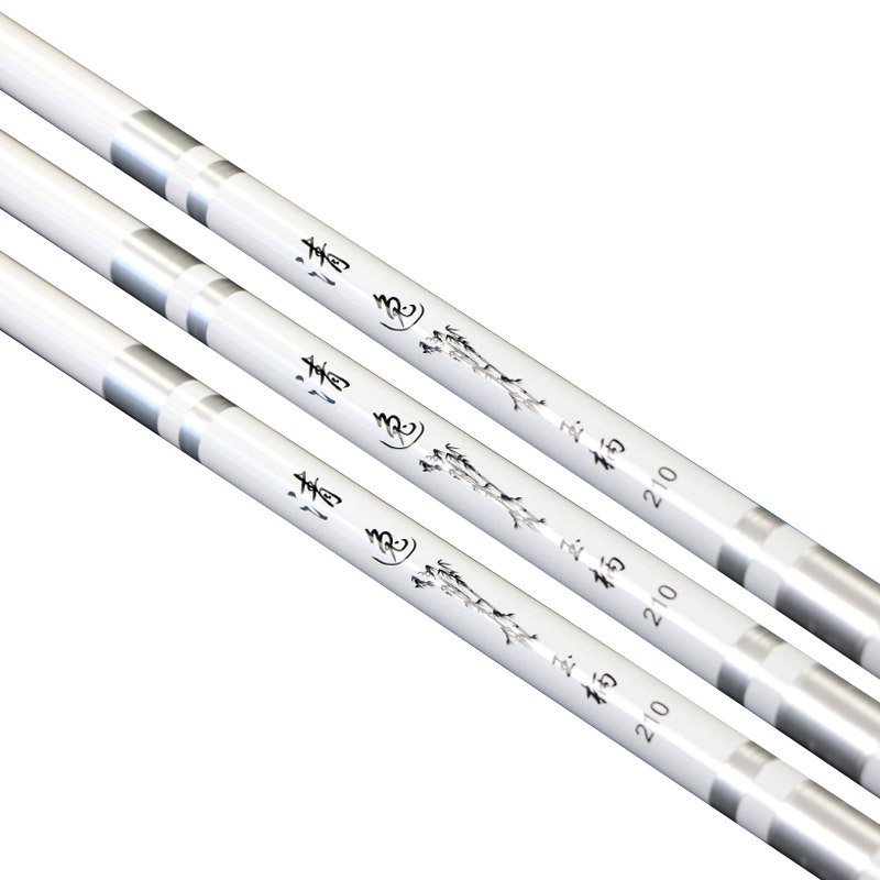 Seiitsu high 2.1 2.4 2.7 3.0 m telescopic fishing rod can be positioned dip net carbon dip net carbon stainless steel mesh head