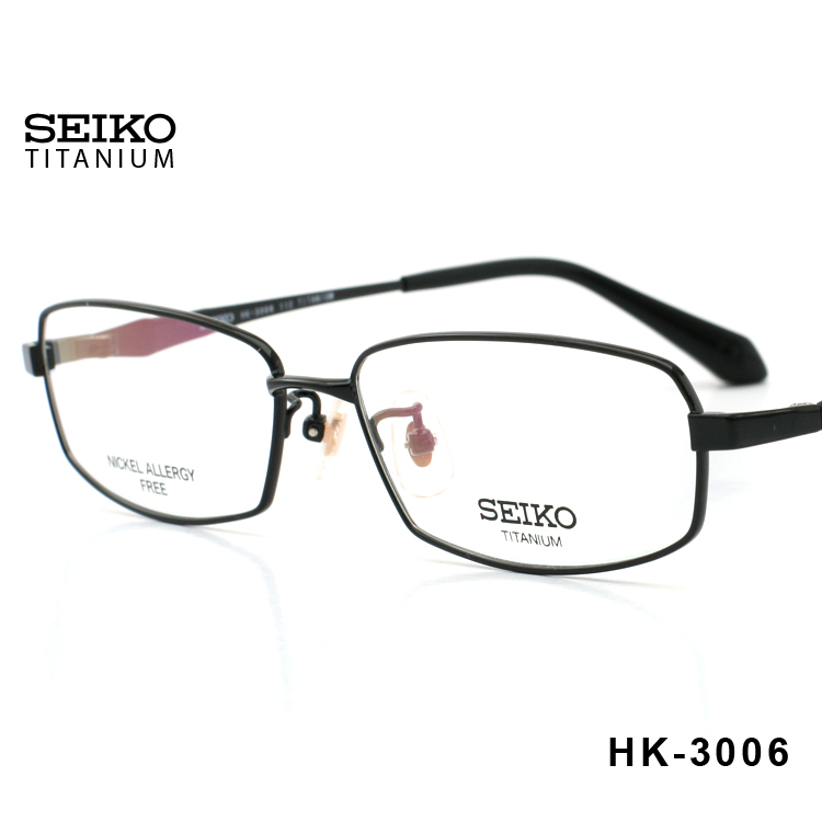 3d87e0377f Buy Seiko glasses business ultralight titanium frames myopia glasses men  face big glasses hc1012 in Cheap Price on Alibaba.com