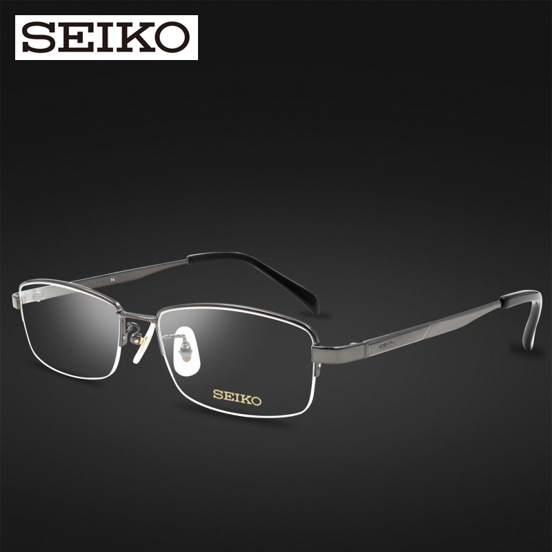 Seiko seiko titanium glasses frame glasses half frame eye glasses frame h01116 men's fashion business myopia ultralight frame
