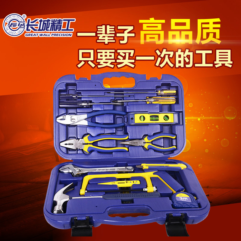 Seiko wall household tool kit combination screwdriver multifunction emergency car repair hardware tool bags