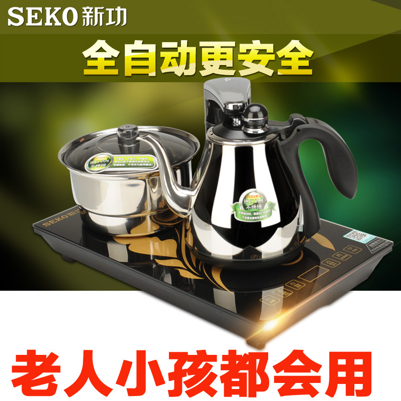 Seko/f88 smart electric kettle full 304 stainless steel kettle electric kettle automatic sheung shui