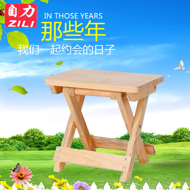 Self small stool fishing stool portable folding stool wood stool changing his shoes simple home bench mazar adult stool