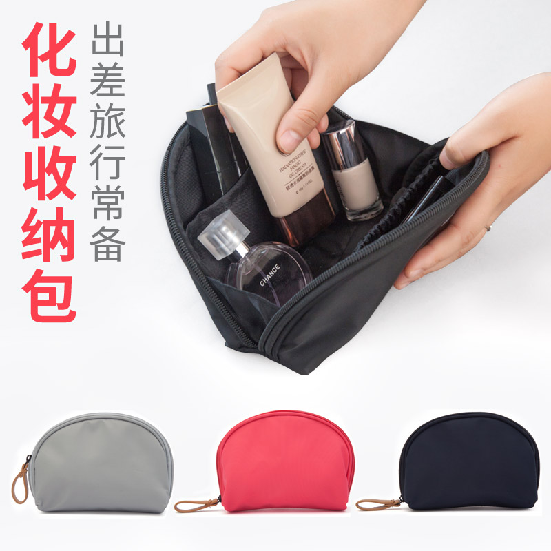 Semicircle ms. portable travel kit wash bag travel travel waterproof storage bag cosmetic finishing