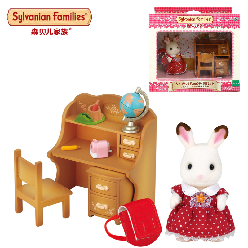 Semipkg child family forest chocolate rabbit sister slipcovers 22048 girls play house simulation toys for children