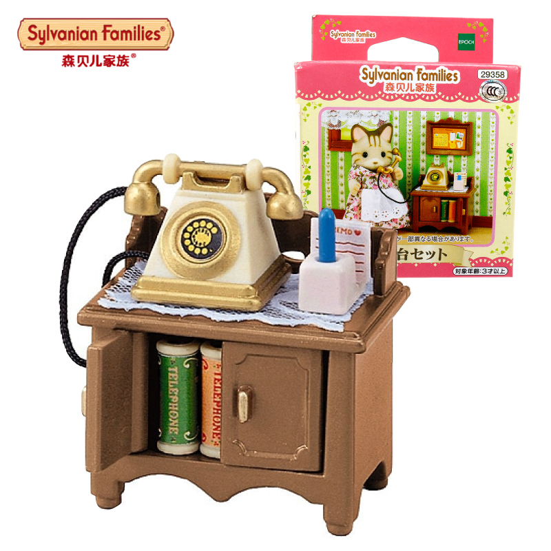 Semipkg children sylvanian family room furniture sets accessories phone sets 29358 girl toy play house
