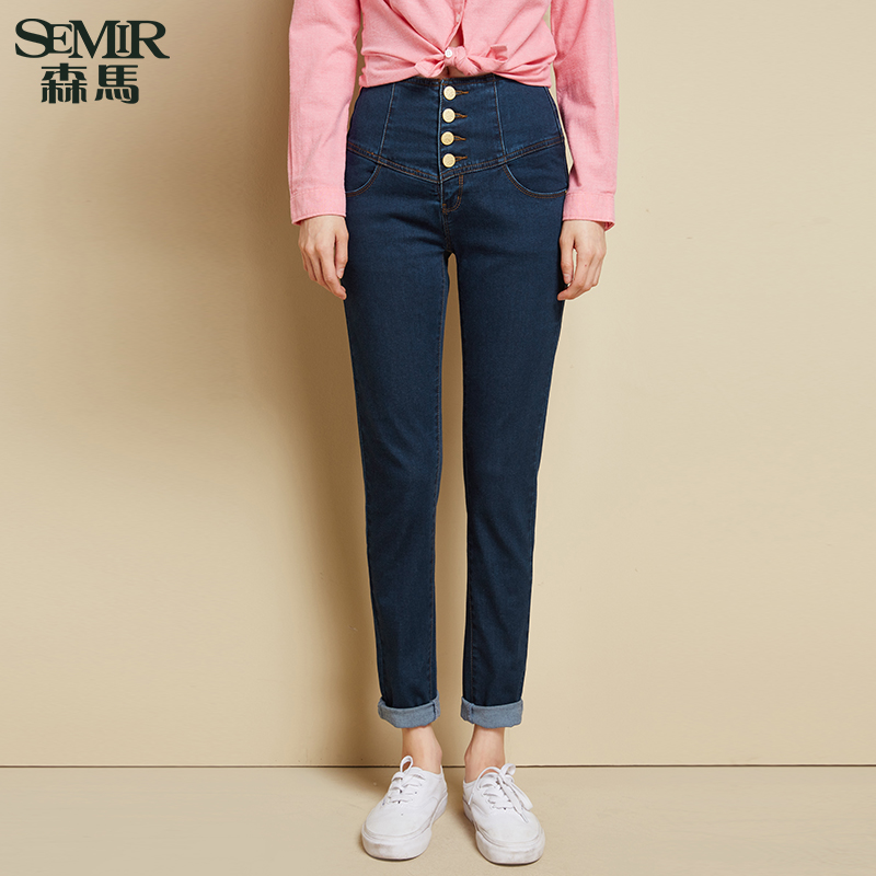 Semir 2016 hitz ladies waist slim washed jeans denim trousers feet korean version of the trend