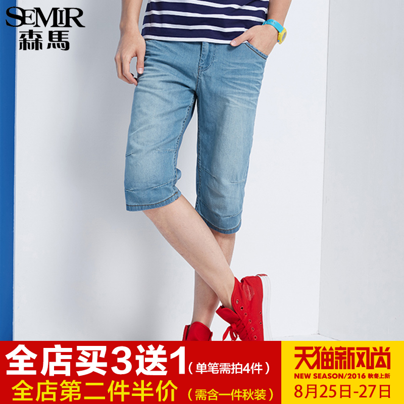 Semir 2016 summer new men's jeans male adolescent students korean tidal straight jeans denim pants shorts