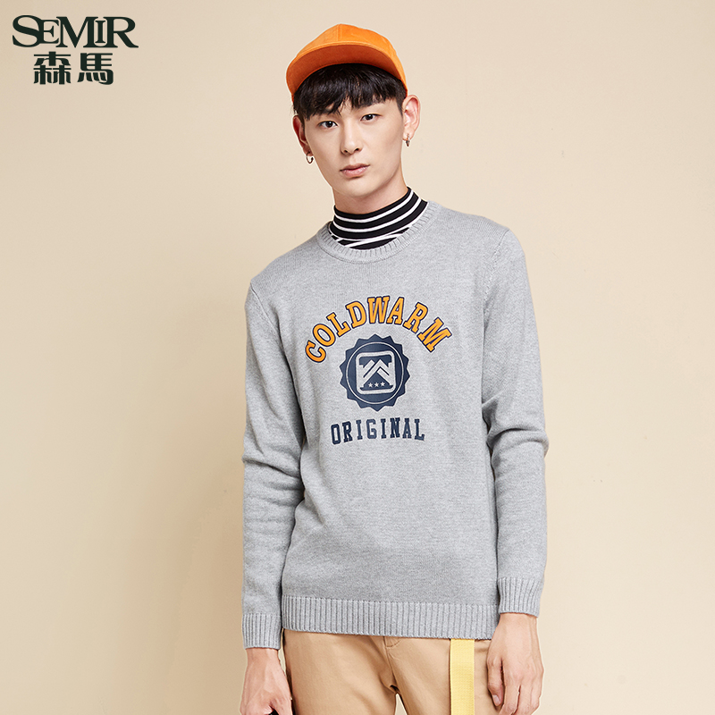 Semir 2016 winter new men's pullover long sleeve sweater men sweater youth round neck sweater korean version of clothes
