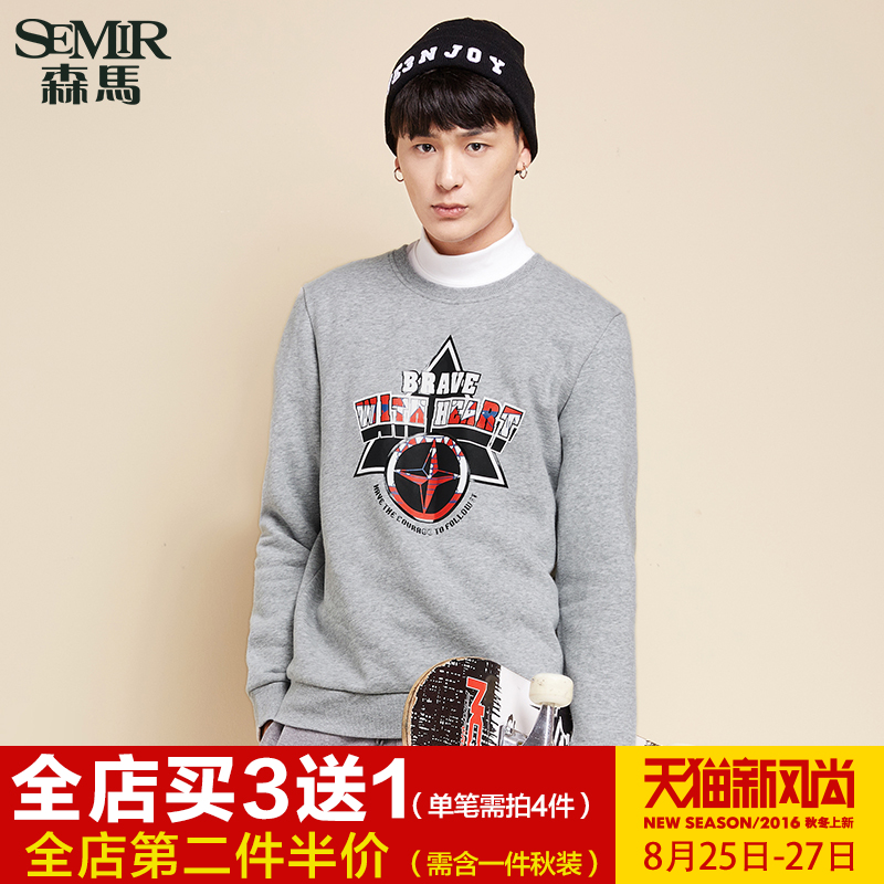Semir 2016 winter new men's round neck sweater men hedging casual korean version of the influx of student youth long sleeve knit