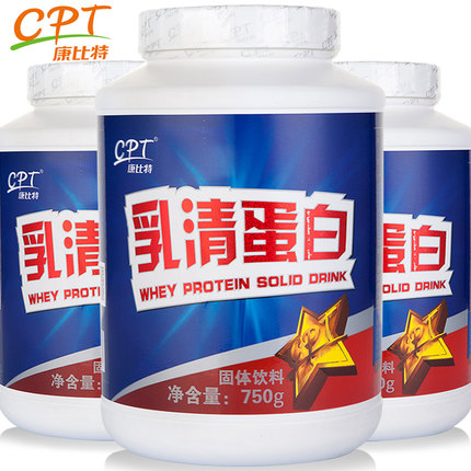 [Send 2 ceremony] kang bit whey protein powder protein powder by health fitness muscle powder protein powder 750g