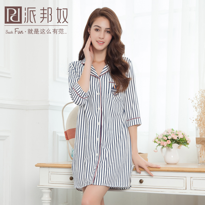 Send state slaves new summer sexy nightgown female sleeve cotton casual clothes at home sleeping clothes