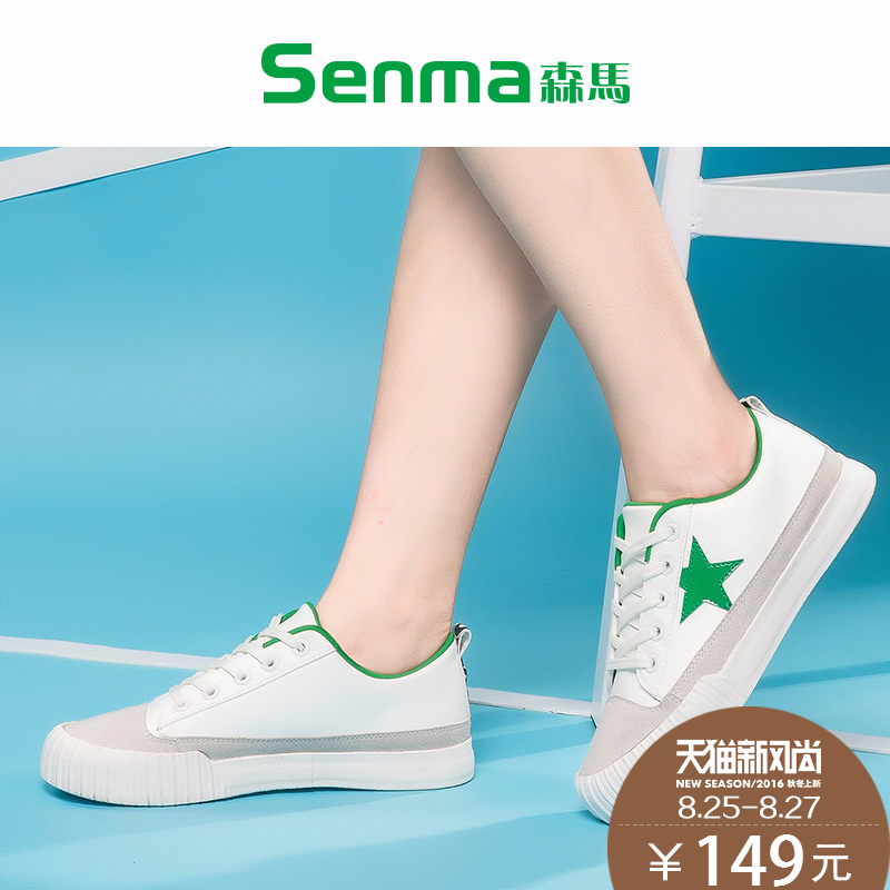 Senma/semir 2016 summer female flat with flat canvas shoes fashion casual shoes student shoes wild white