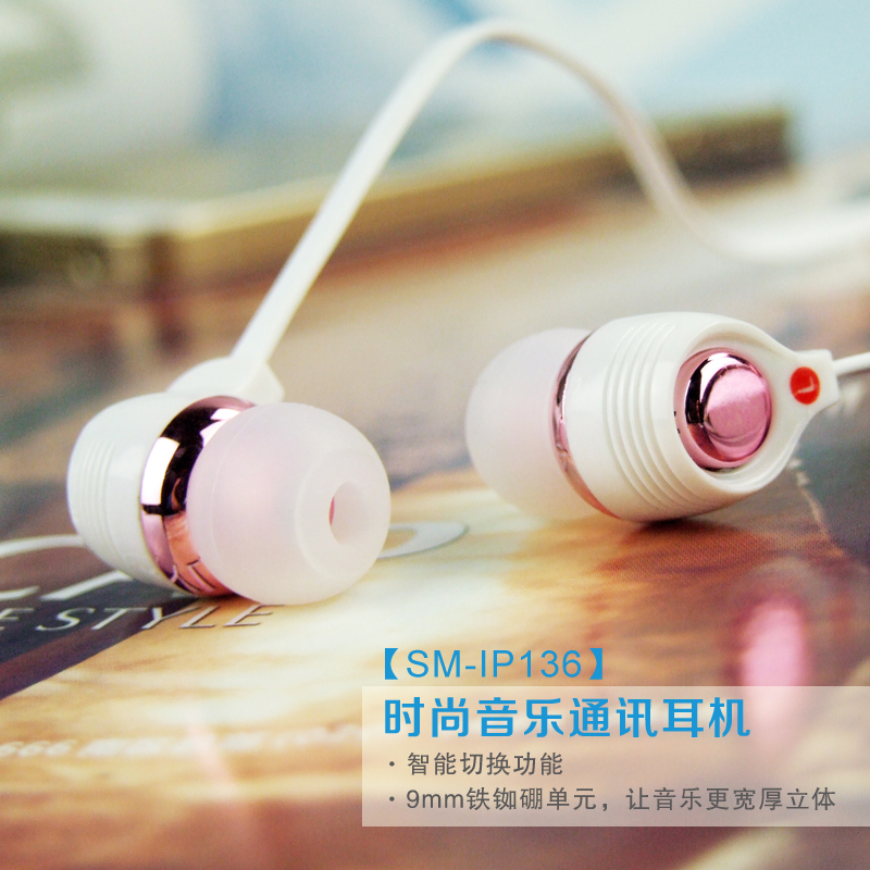 Senmai SM-IP136 universal in-ear phone wire headset ear headphones compatible notebook voice ear plugs