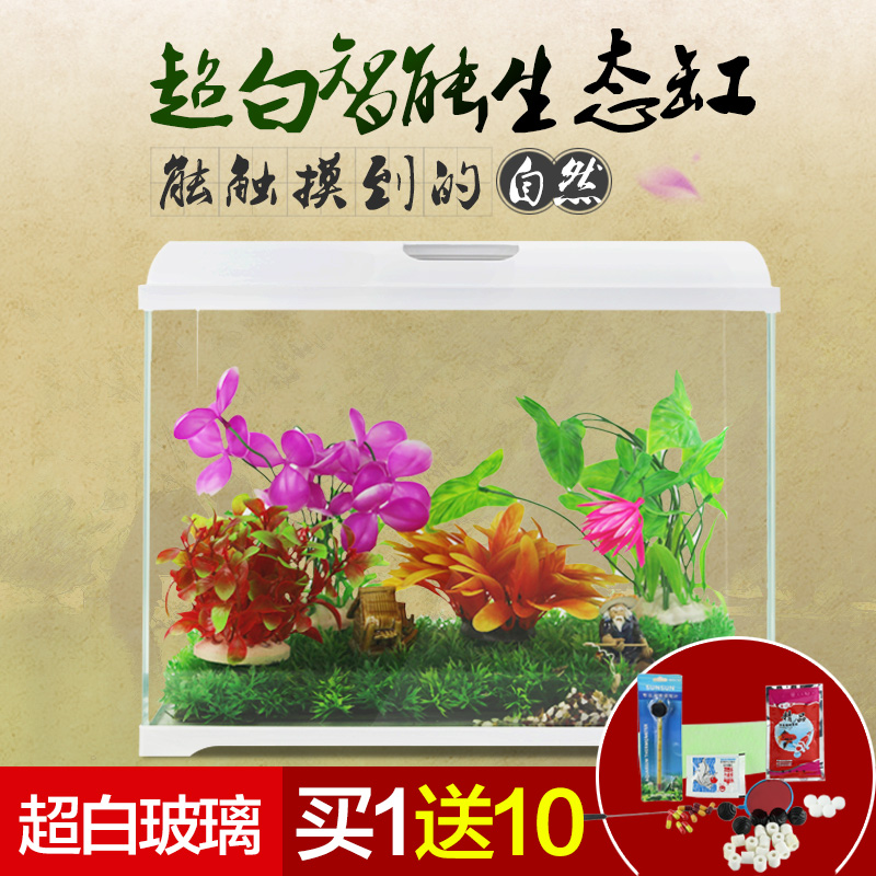 Sensen aquarium fish tank creative small ultrawhite ecological landscaping aquarium fish tank glass waterweeds euclidian small goldfish bowl turtle tank