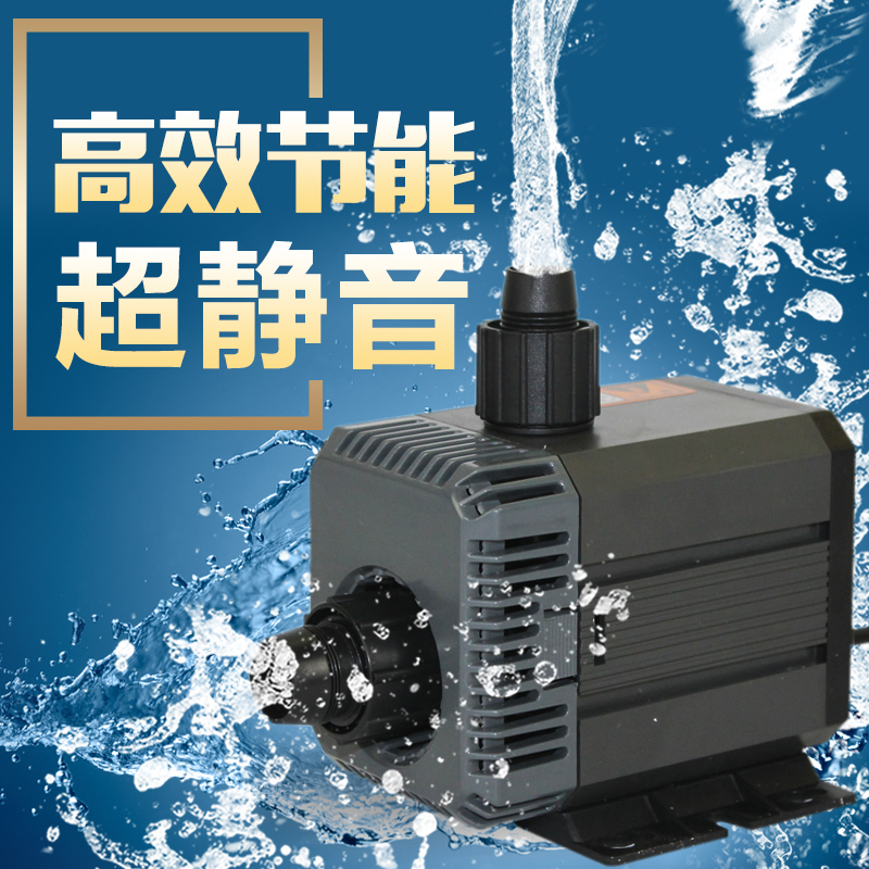 Sensen hqb amphibious submersible pump submersible pumps aquarium circulation pump pumps water pump change the family box filter pump Mute