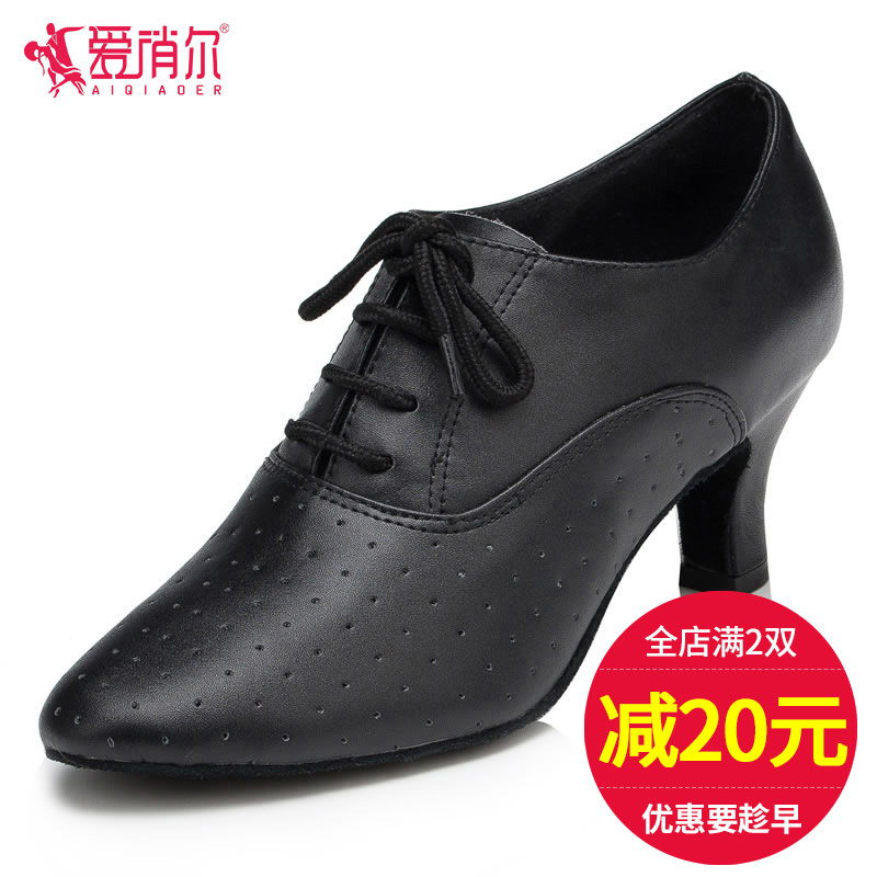 d35f0477c968 Get Quotations · Seoul love pretty ladies leather girls with latin dance  shoes friendship modern square dance shoes soft