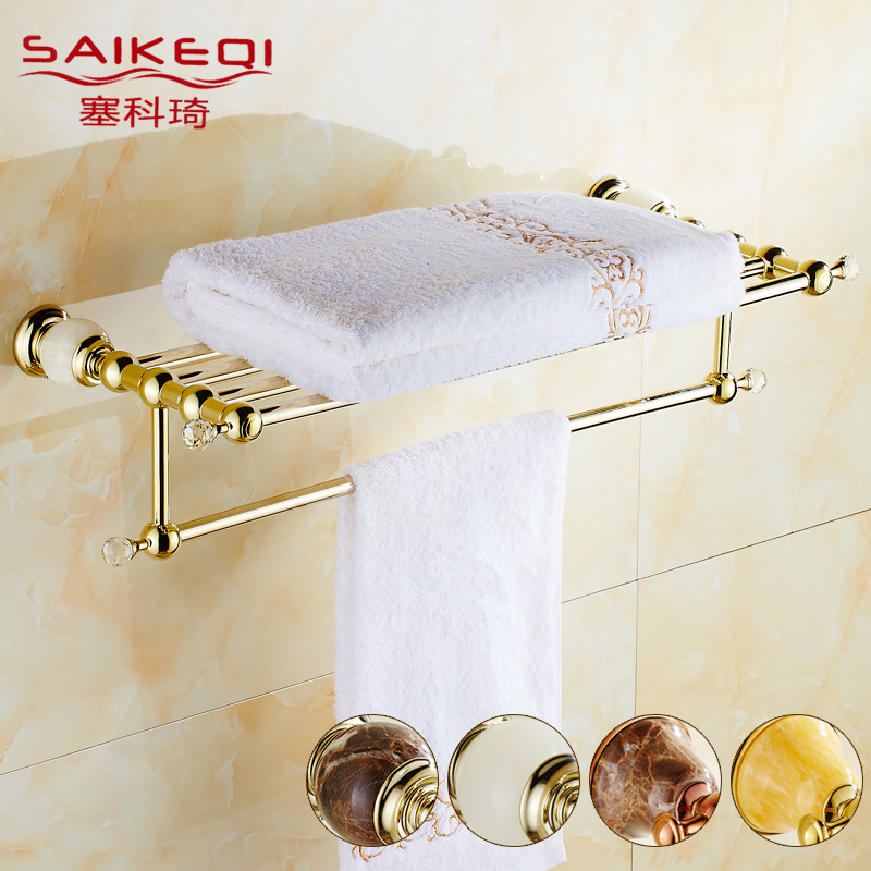 Sese seko qi golden marble whole european antique copper towel rack towel rack bathroom suite bathroom family of natural jade