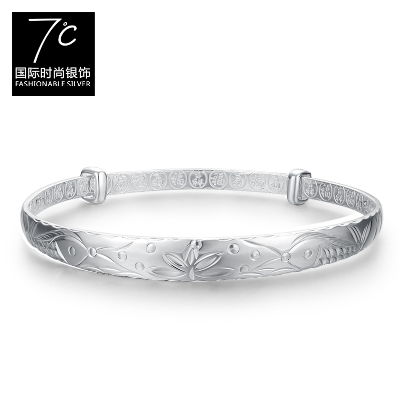 Seven degrees silver fine silver 999 silver bracelet female fashion flower cars ms. female models simple silver bracelet silver bracelet gift