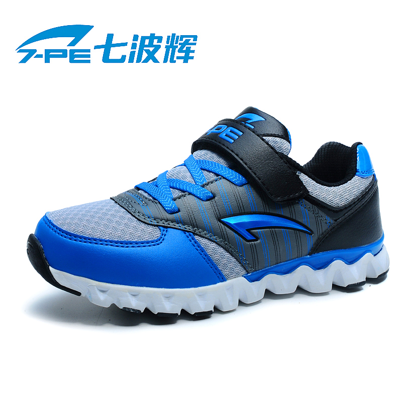 Seven wave hui nan shoes 2016 spring and autumn genuine big virgin boys sports shoes children's casual shoes mesh running shoes bu