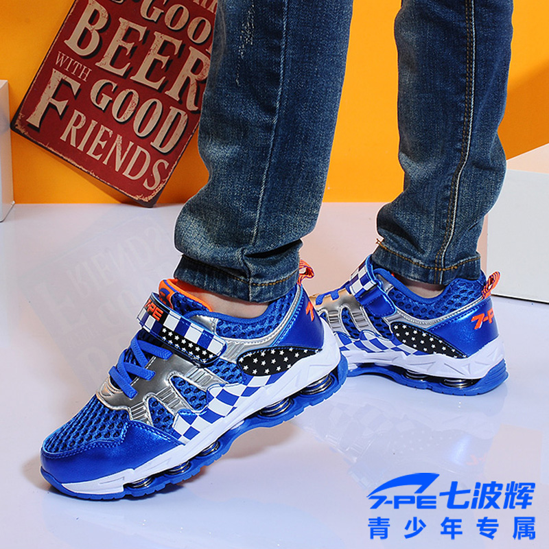 Seven wave hui nan shoes 2016 spring shoes boys shoes mesh shoes summer children's sports shoes men breathable mesh mesh mesh shoes