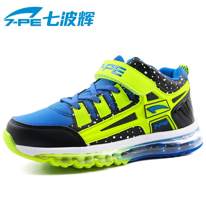 Seven wave hui nan shoes student sports shoes basketball shoes the whole palm cushion running shoes for children in autumn and winter influx of big shoes