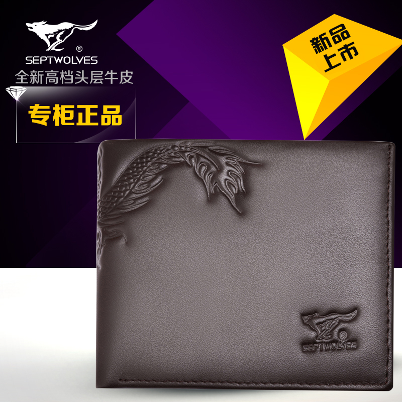 Seven wolves wallet men short paragraph thin section of soft leather wallet vertical section of young korean version of casual first layer of leather wallet