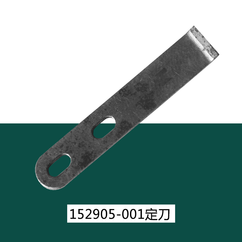 Sewing accessories strong letter blade brothers 430 tacking machine fixed knife bottom knife 152905-001