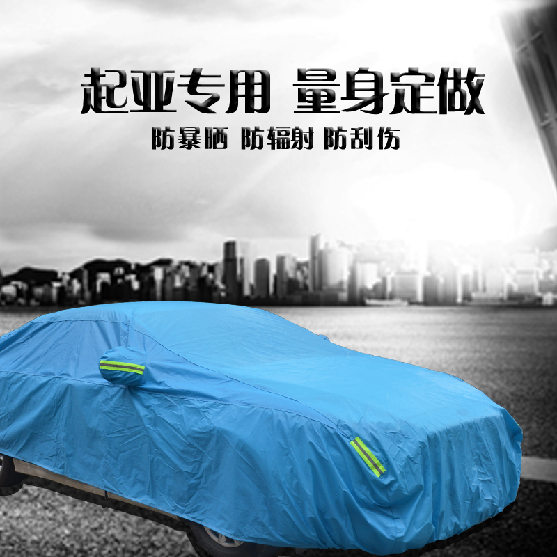 Sewing car cover sun rain dedicated new kia sportage k2k3k4k5 cerato sportage sorento sewing