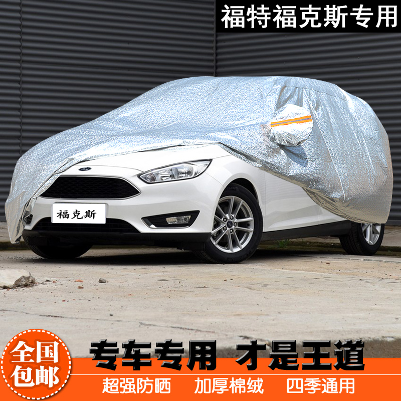 Sewing new ford focus sedan/hatchback special car cover sun rain cover positronic thickened classic car kits