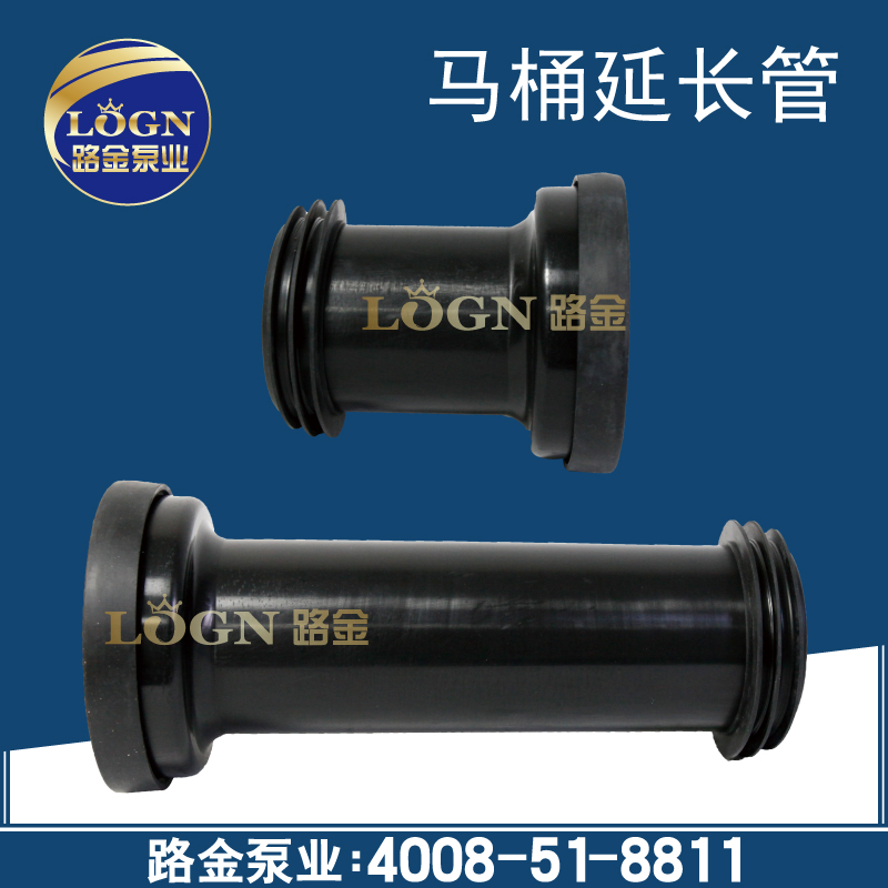 Sfa sewage lift pump toilet backline extension tube, grundfos wc-3 sewage lifting device extension tube