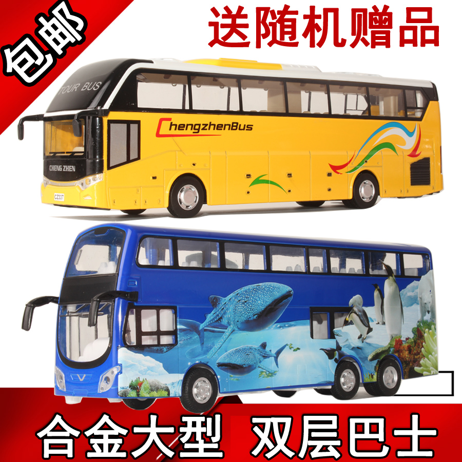 'Sh' double-decker tour bus tour bus voice sound and light back to force open the door alloy car model toy cars for children