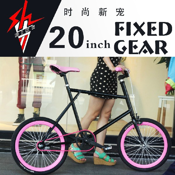 'Sh' mini male and female students dead fly dead fly inverted brake bike for women 20 inch small round retro bicycle commuter lady