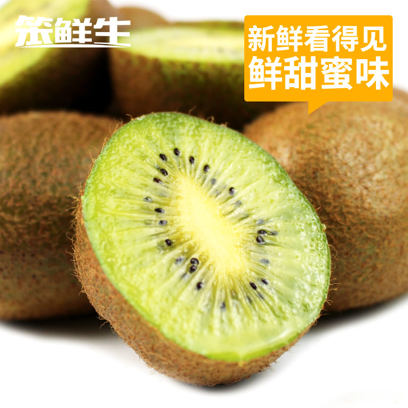 Shaanxi specialty kiwi kiwi fresh fruit green heart xu xiang kiwi fruit shipping 5 loaded Large fruit