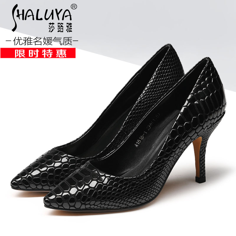 Shalu ya 2015 autumn elegant leather shoes pointed high heels fine with serpentine fashion high heels shallow mouth shoes