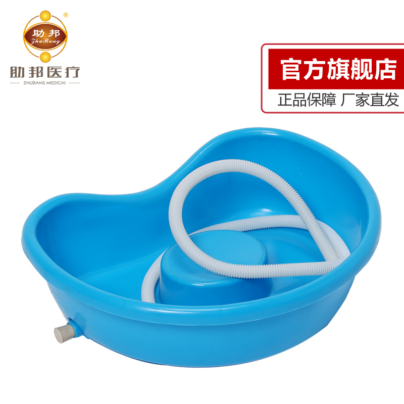 Shampoo Wash Basin Bedridden Patients Paralyzed With Home Care For The Elderly Pregnant Women Beauty Hair