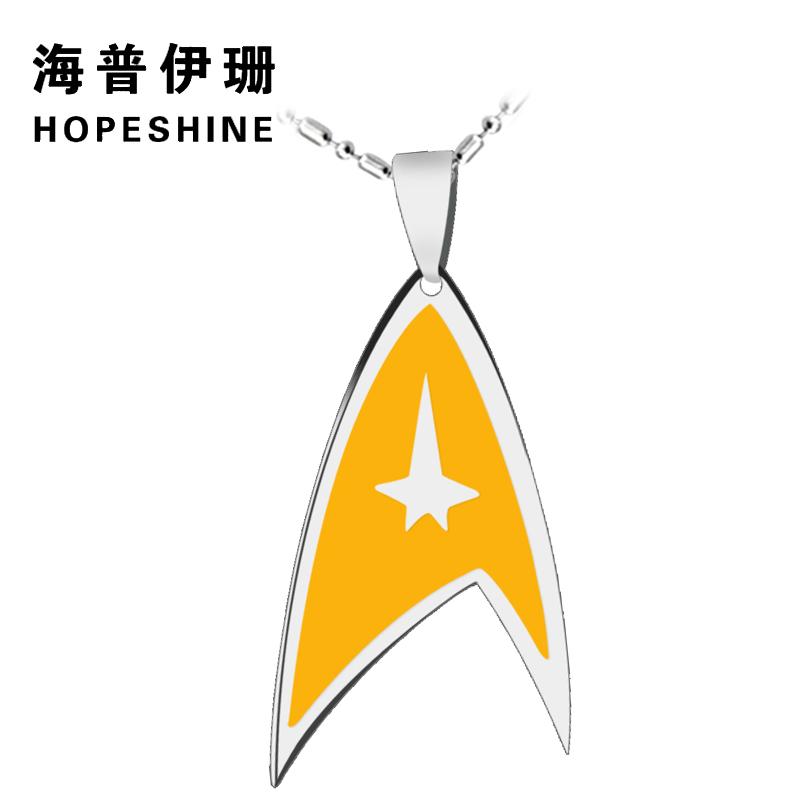 China Star Trek Models, China Star Trek Models Shopping