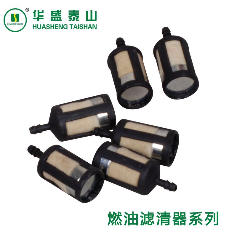 Shandong huasheng genuine original parts gasoline fuel filter oil filter combination of rubber tubing plug oil bubble