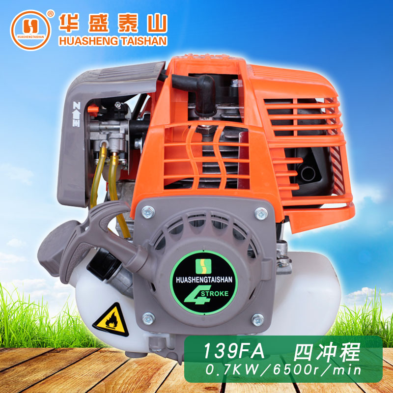 Shandong shing tai shan genuine original 139fa four stroke brush cutter mower gasoline engine can be equipped with factory outlets