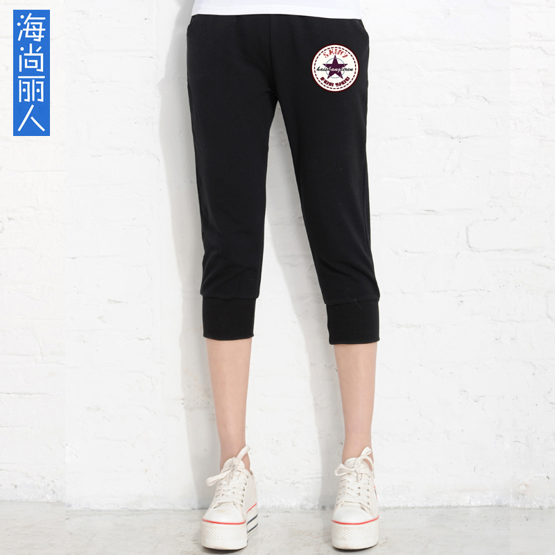 Shang hai beauty 2016 summer korean female sports pant feet big yards fat mm thin models harem breeches five stars